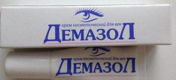 мазь Демазол