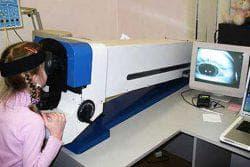 бинокулярный Оптометрический Комплекс для ребёнка