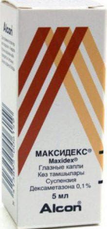 капли Maxidex