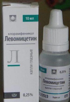капли Хлорамфеникол