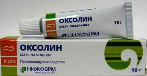 мазь Оксолиновая