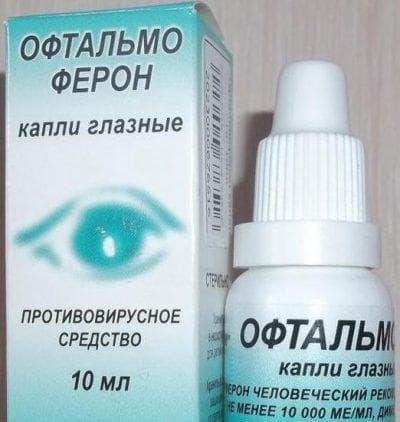 капли Офтальмоферон