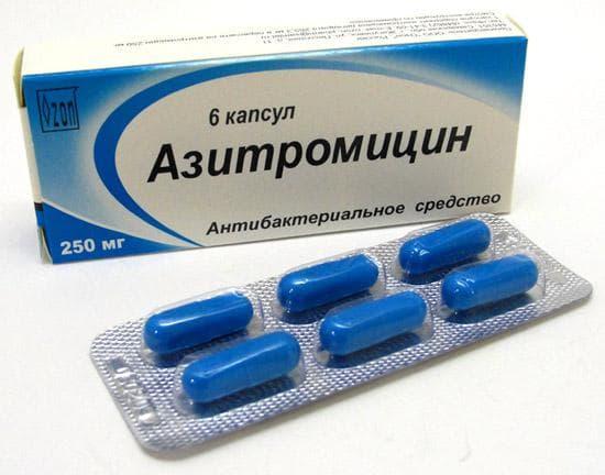 капли Азитромицин