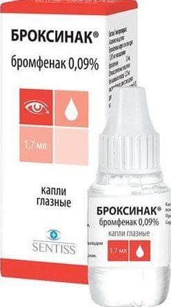 глазные капли бромфенак