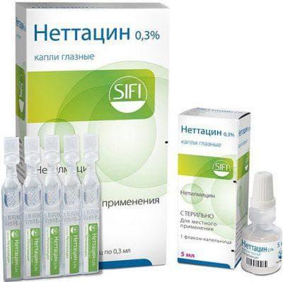 неттацин