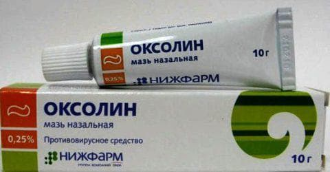 оксолиновая