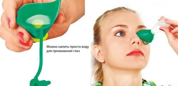 как промывать глаза