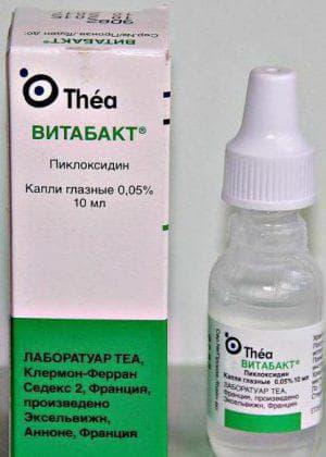 капли Пиклоксидин