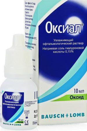 капли Оксиал
