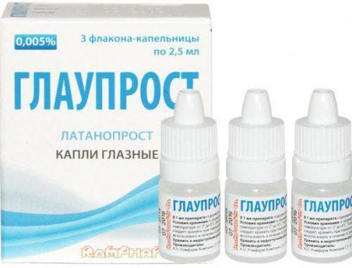 капли Латанопрост