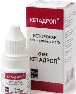 капли Кетадроп