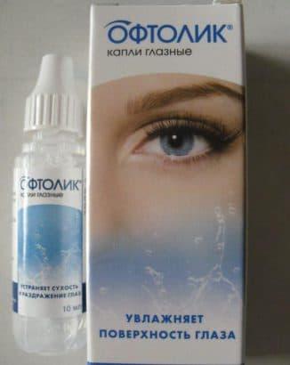 офтолик глазные капли инструкция цена