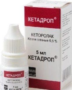 Кетадроп