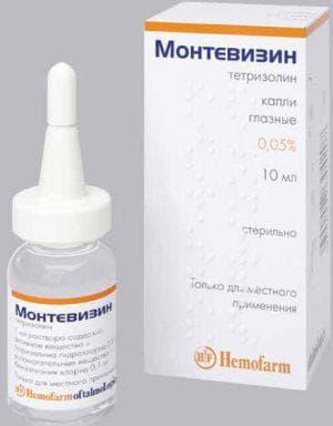 капли Монтевизин