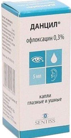 капли Офлоксацин