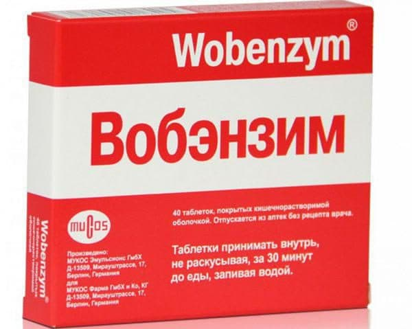 средство Вобэнзим