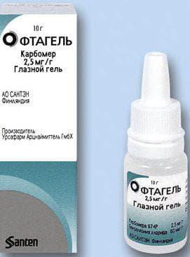 глазной гель Офтагель