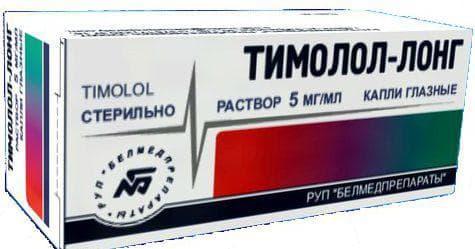 капли Тимолол-лонг