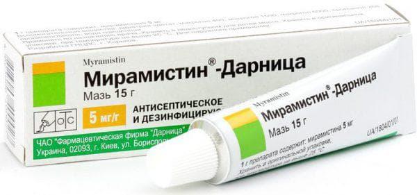 капли Мирамистин-Дарница