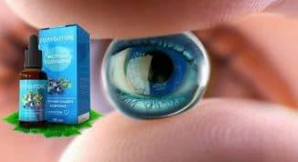 рейтинг витаминов для глаз для улучшения зрения