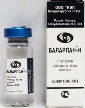 капли Баларпан