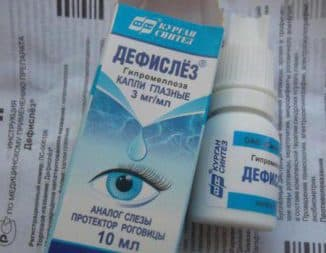 дефислез глазные капли инструкция цена аналоги
