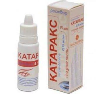 катаракс глазные капли