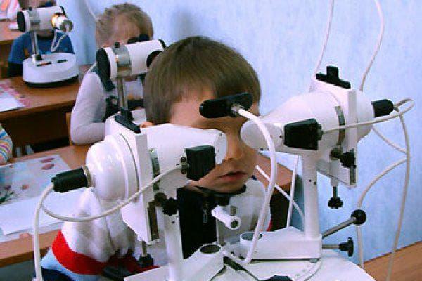 аппаратное лечение зрения ручеёк