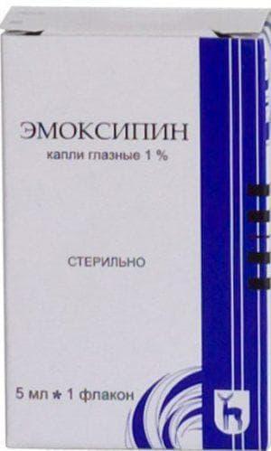 капли Эмоксипин