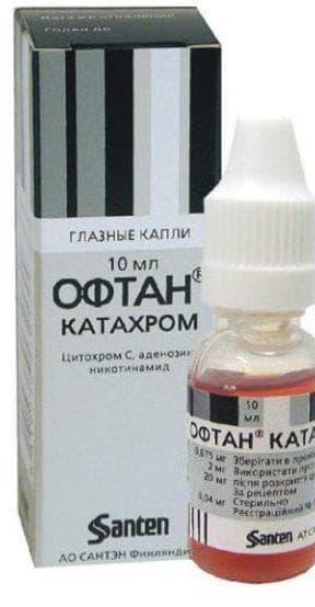 капли Офтан-катахром