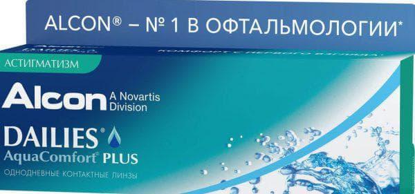 торические линзы Novartis