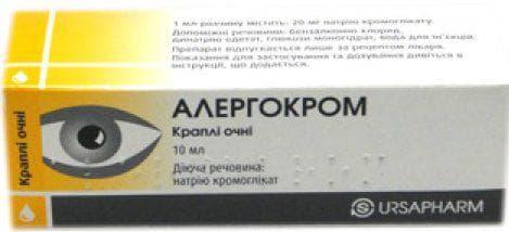 капли Аллергокром