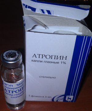 капли Атропин