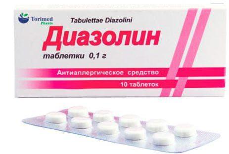 драже Диазолин