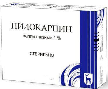 капли Пилокарпин