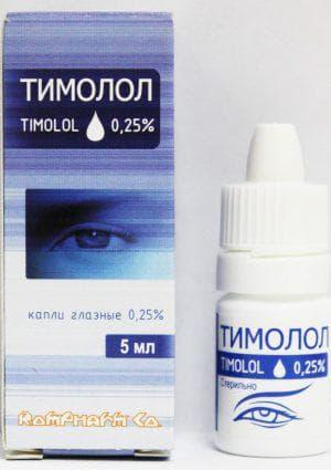 капли Тимолол