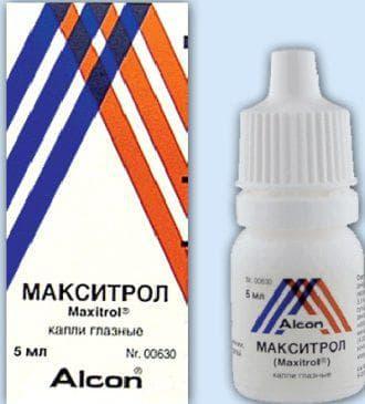 капли Макситрол