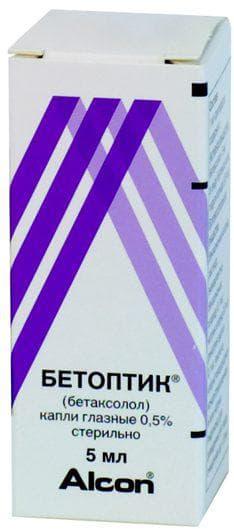 капли Бетоптик