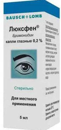 глазные капли люксфен