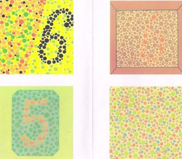 таблицы Рабкина изображение геометрической фигуры